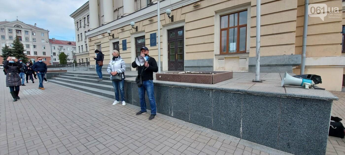 В Запорожье рыночники пикетировали мэрию и перекрыли проспект, - ФОТОРЕПОРТАЖ , фото-1