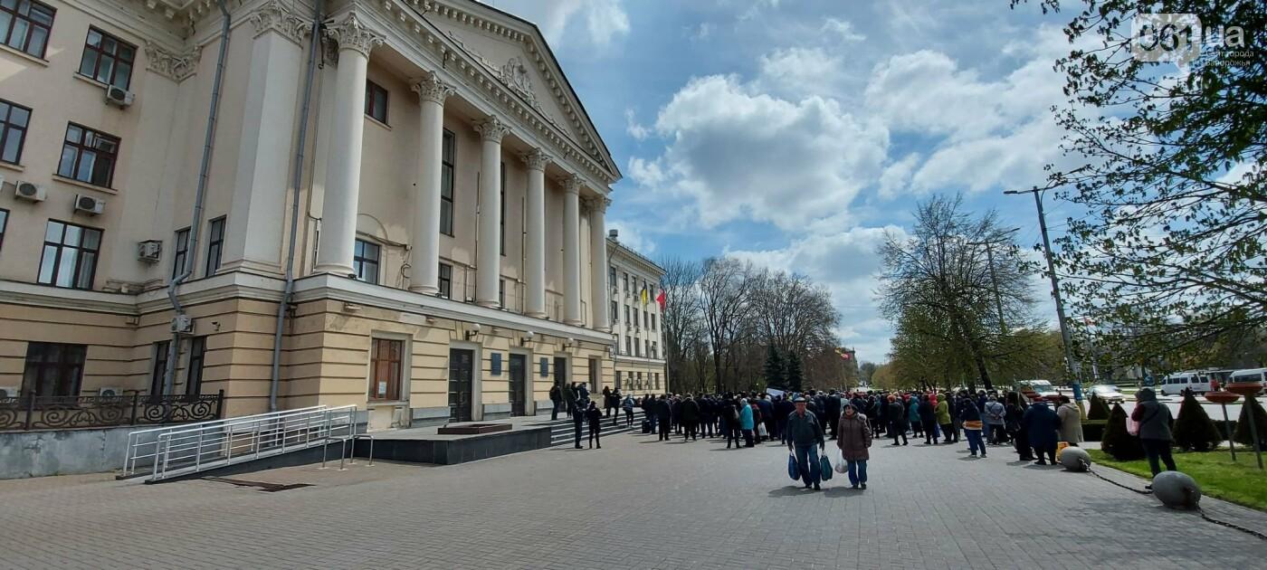 В Запорожье рыночники пикетировали мэрию и перекрыли проспект, - ФОТОРЕПОРТАЖ , фото-10