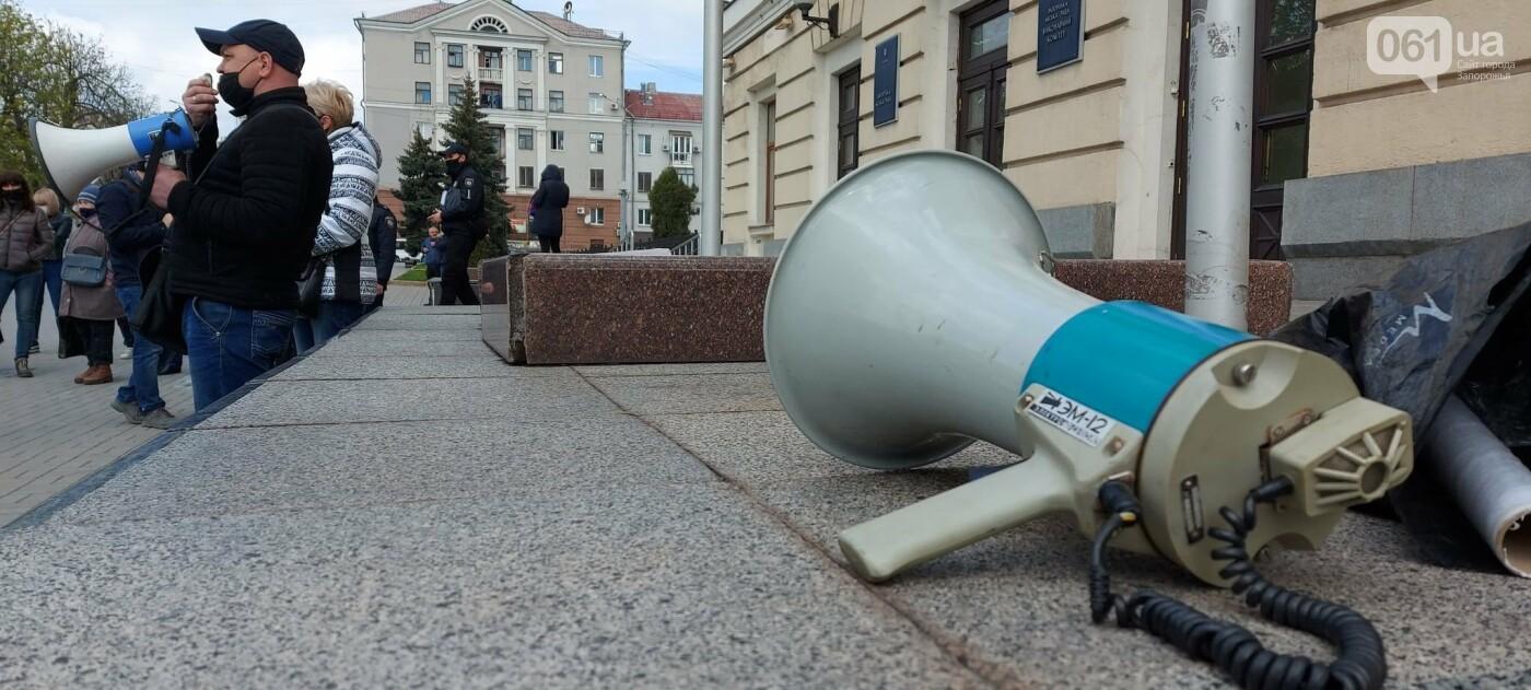 В Запорожье рыночники пикетировали мэрию и перекрыли проспект, - ФОТОРЕПОРТАЖ , фото-5