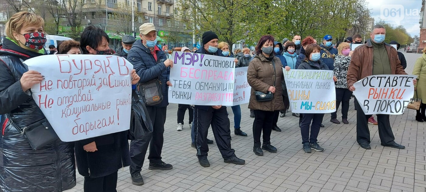 В Запорожье рыночники пикетировали мэрию и перекрыли проспект, - ФОТОРЕПОРТАЖ , фото-6