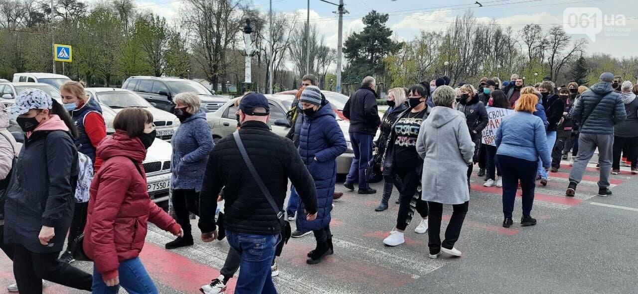 В Запорожье рыночники пикетировали мэрию и перекрыли проспект, - ФОТОРЕПОРТАЖ , фото-13