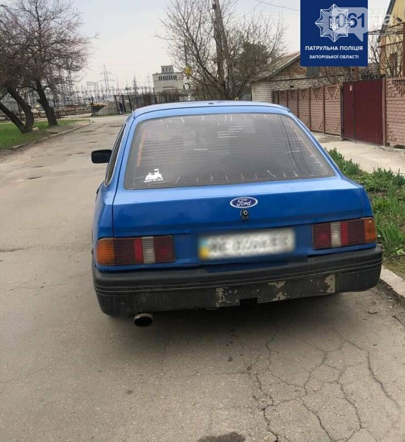 В Запорожье патрульные обнаружили два автомобиля с поддельными техпаспортами, фото-3
