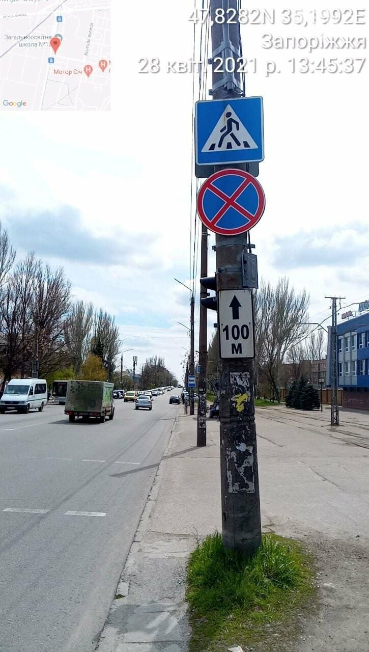 В Запорожье инспекторы по парковке дважды за полчаса оштрафовали один и тот же автомобиль, фото-1