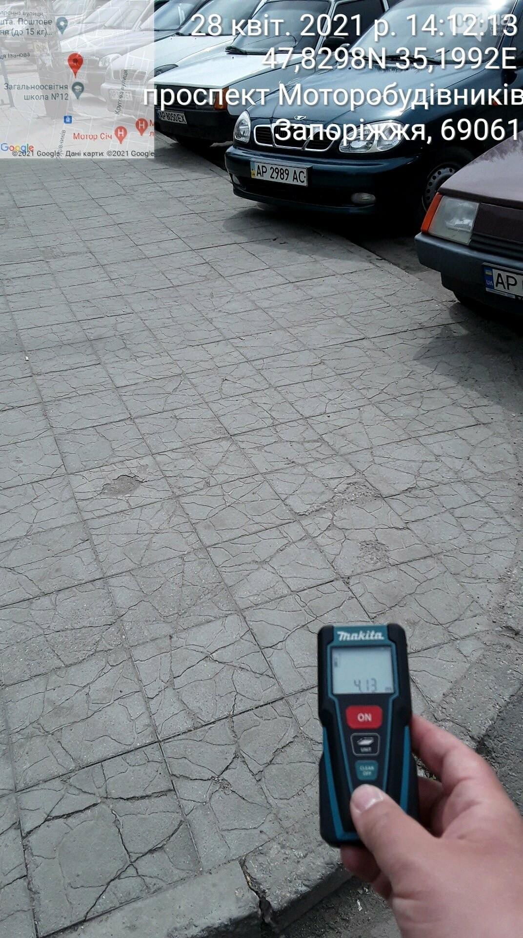 В Запорожье инспекторы по парковке дважды за полчаса оштрафовали один и тот же автомобиль, фото-4