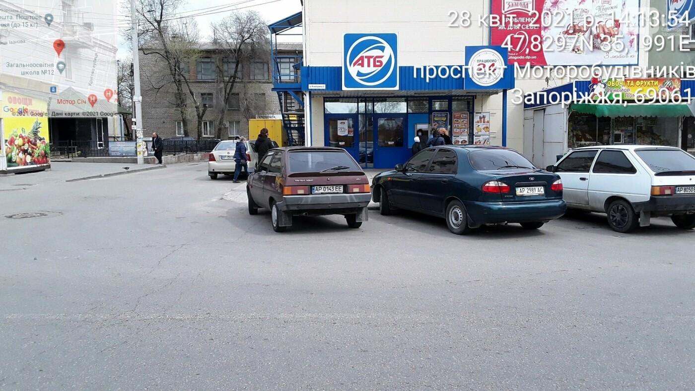 В Запорожье инспекторы по парковке дважды за полчаса оштрафовали один и тот же автомобиль, фото-3