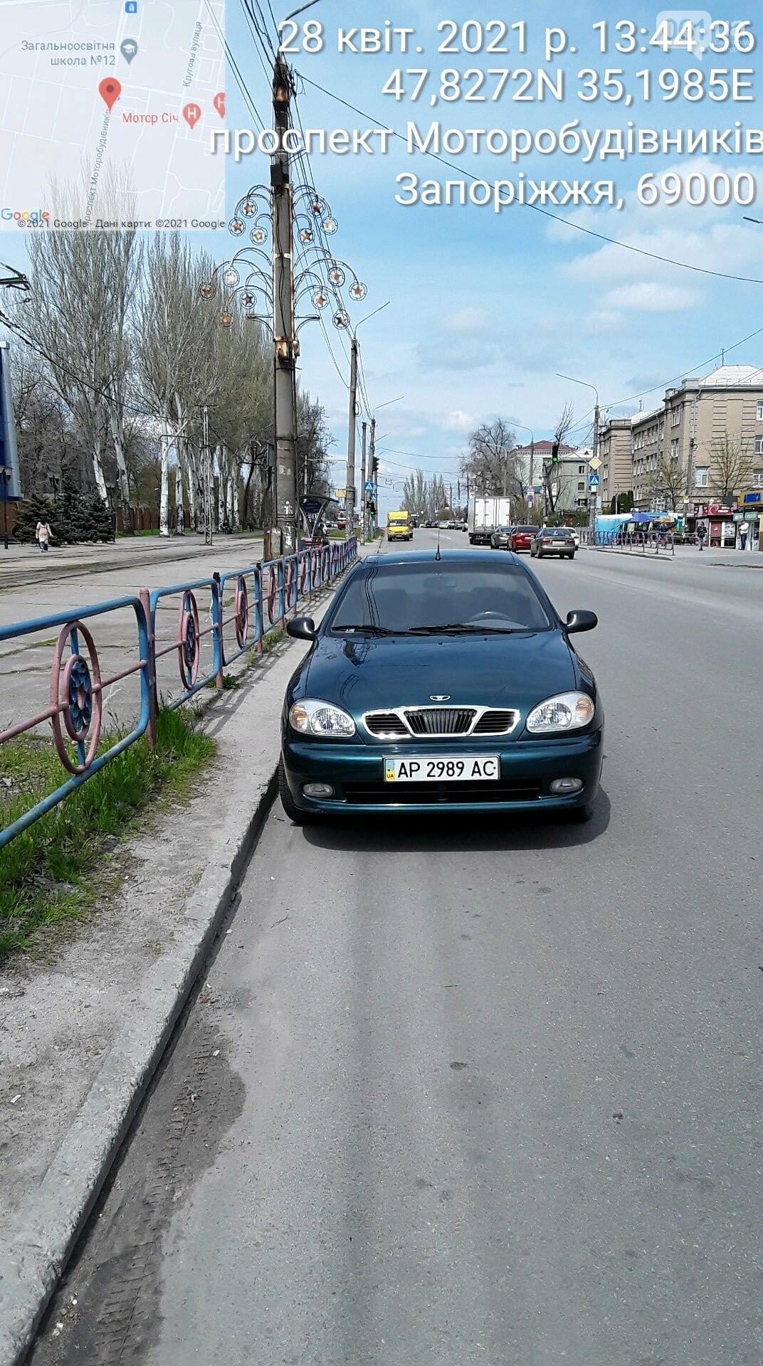В Запорожье инспекторы по парковке дважды за полчаса оштрафовали один и тот же автомобиль, фото-2