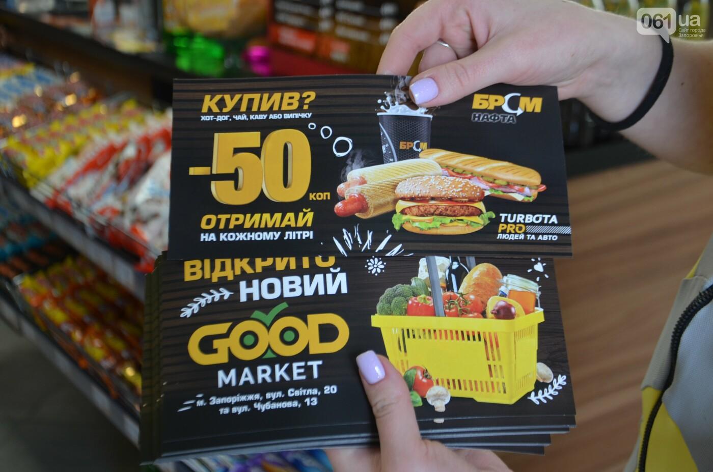 Отличный сервис, приятные цены и акции: в Запорожье открыли два новых автозаправочных комплекса БРСМ-Нафта, фото-12