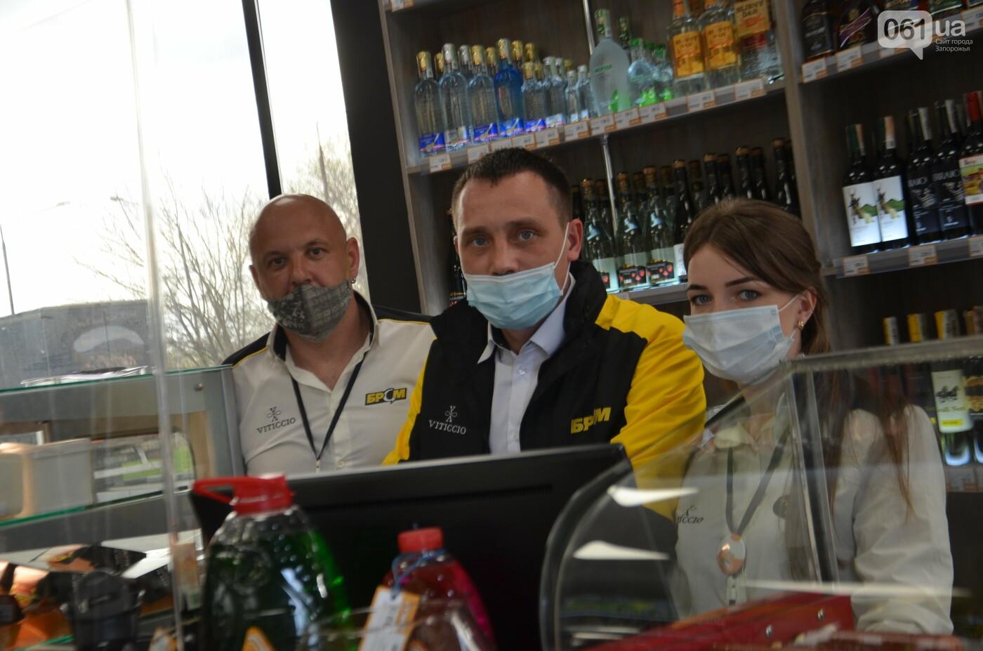 Отличный сервис, приятные цены и акции: в Запорожье открыли два новых автозаправочных комплекса БРСМ-Нафта, фото-29