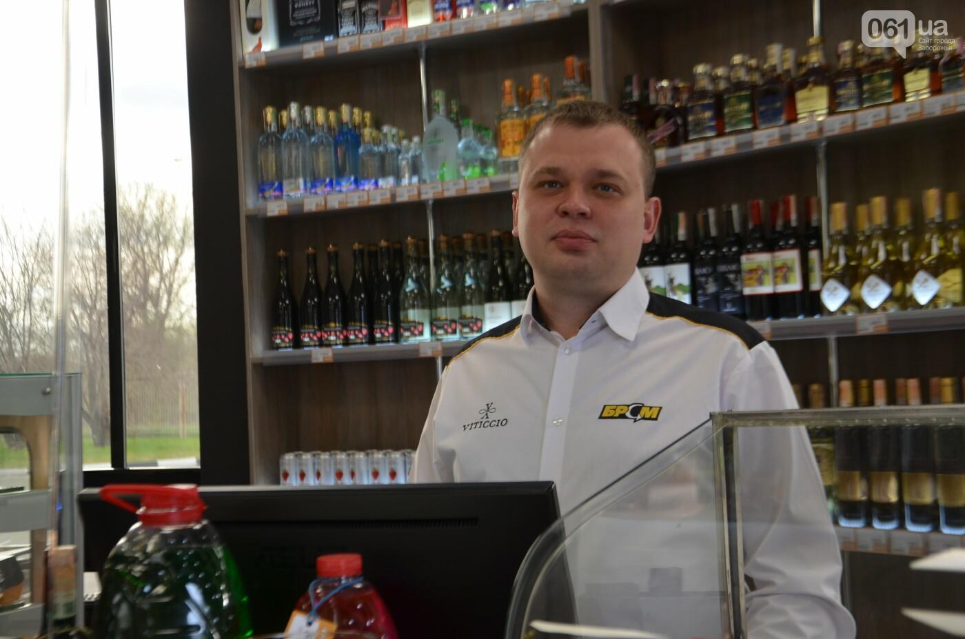 Отличный сервис, приятные цены и акции: в Запорожье открыли два новых автозаправочных комплекса БРСМ-Нафта, фото-3