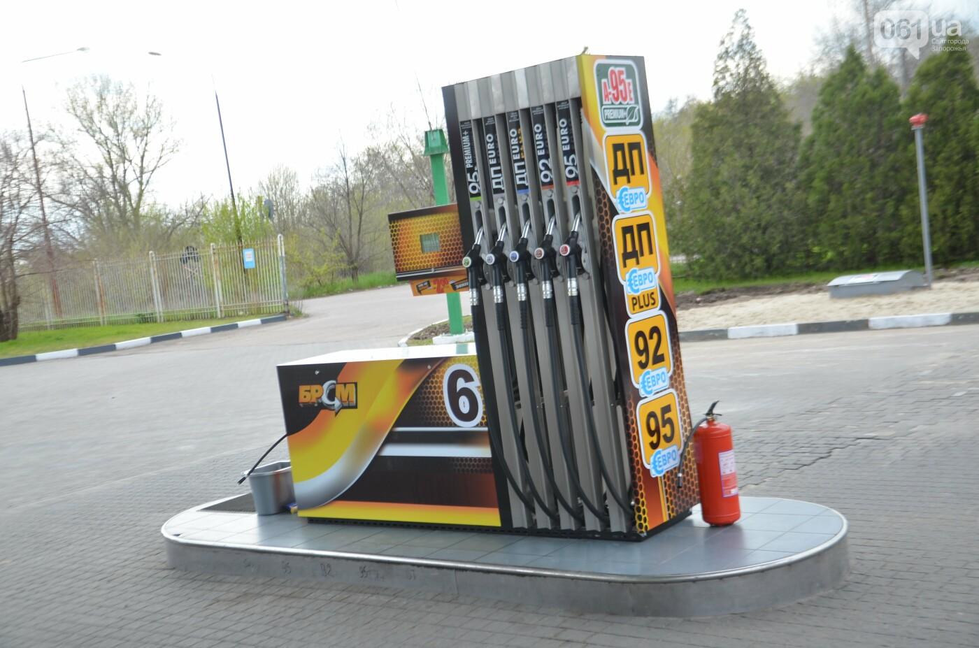 Отличный сервис, приятные цены и акции: в Запорожье открыли два новых автозаправочных комплекса БРСМ-Нафта, фото-24