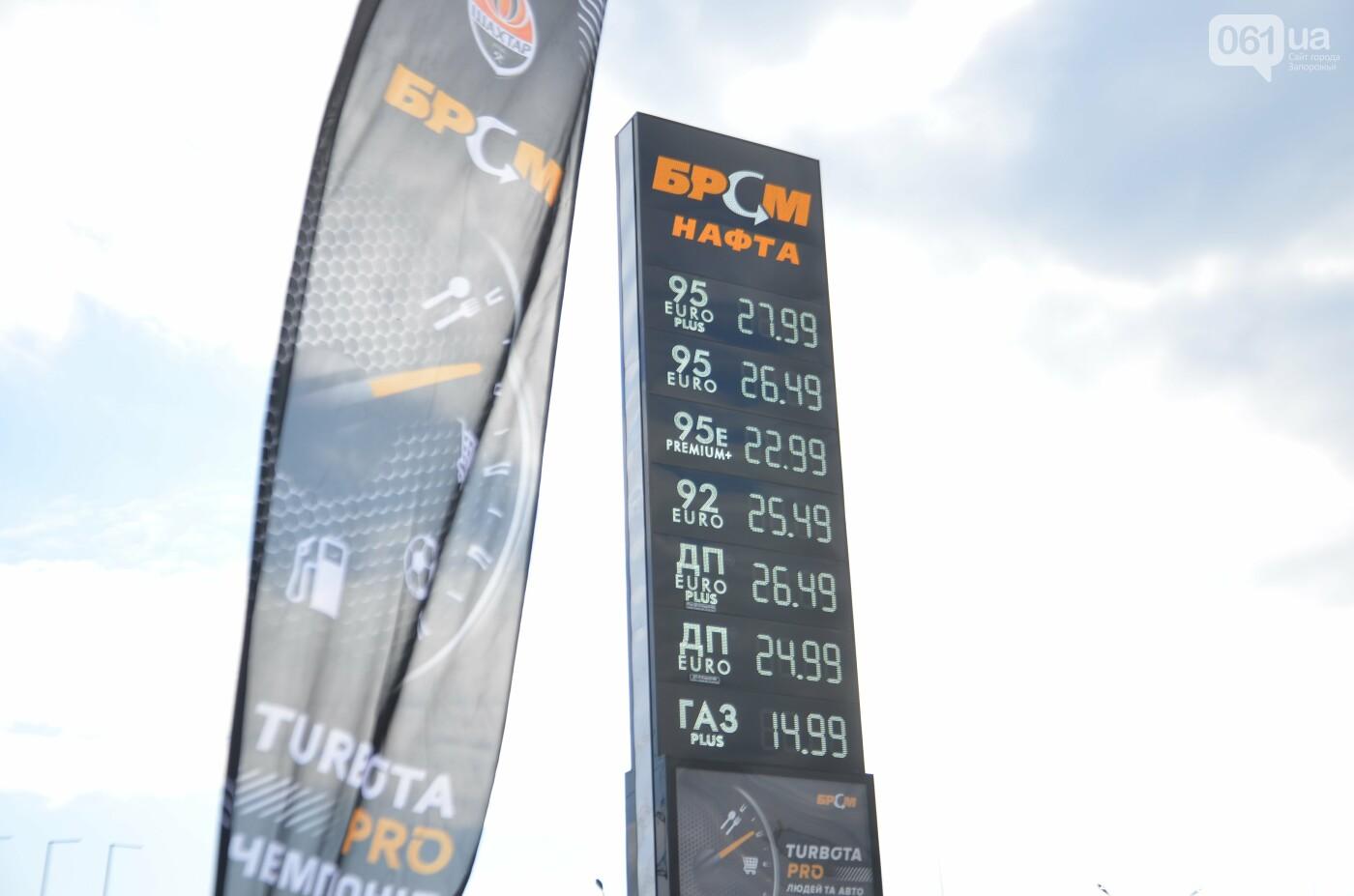 Отличный сервис, приятные цены и акции: в Запорожье открыли два новых автозаправочных комплекса БРСМ-Нафта, фото-14