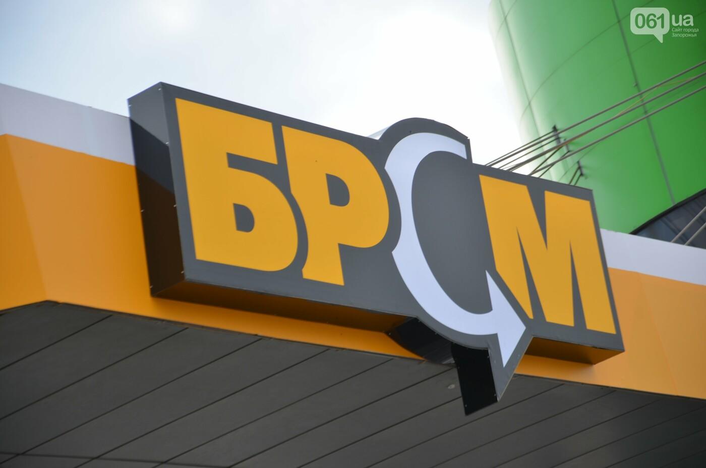 Отличный сервис, приятные цены и акции: в Запорожье открыли два новых автозаправочных комплекса БРСМ-Нафта, фото-1