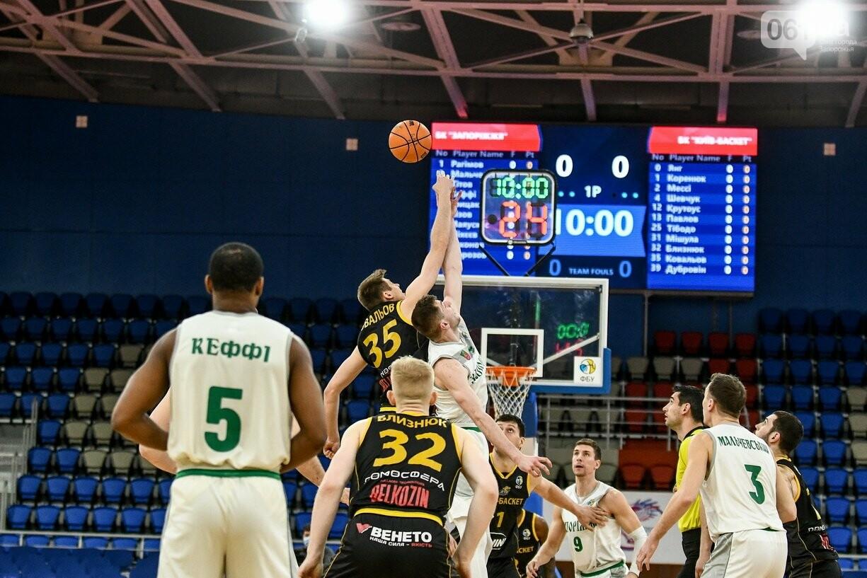 «Запорожье» выгрызает важную победу в «Киев-Баскета», фото-1