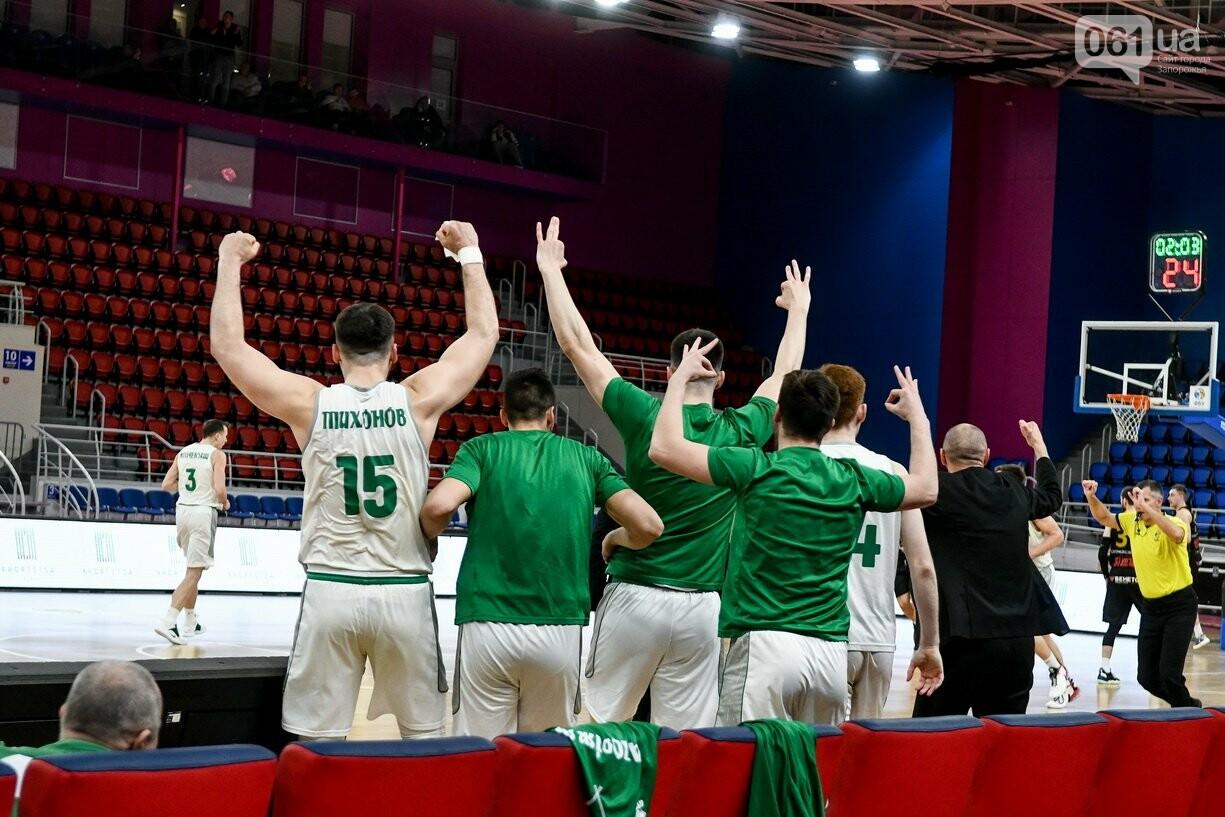 «Запорожье» выгрызает важную победу в «Киев-Баскета», фото-9