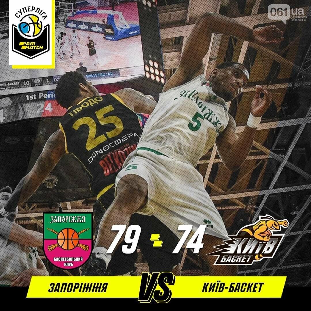 «Запорожье» выгрызает важную победу в «Киев-Баскета», фото-4