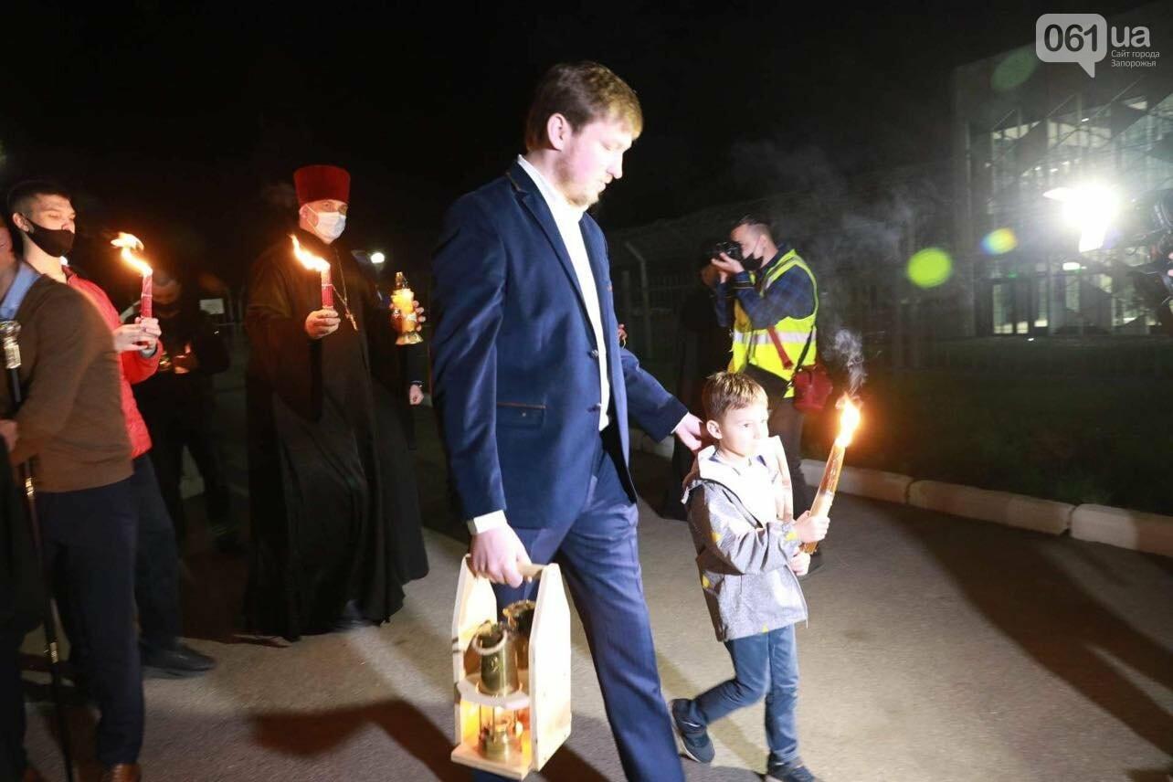 В Запорожье доставили Благодатный огонь из Иерусалима , фото-3