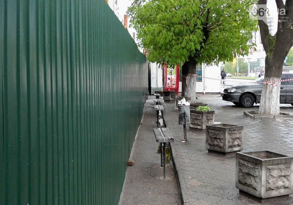 В Бородинском микрорайоне у пешеходов забирают тротуар, - ФОТО, фото-1
