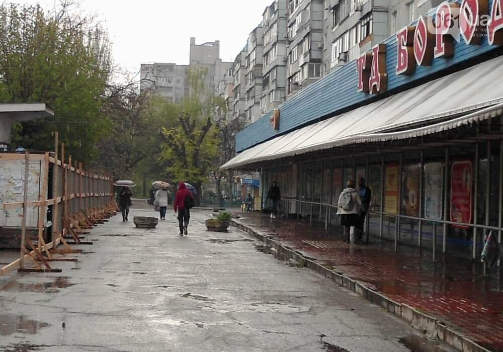 В Бородинском микрорайоне у пешеходов забирают тротуар, - ФОТО, фото-2
