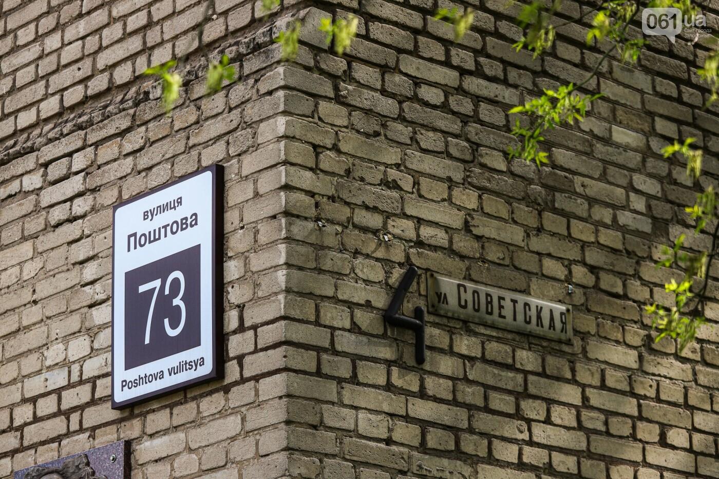 Памятники Старого Александровска: как сейчас выглядит здание первой в городе электростанции, - ФОТО, фото-20