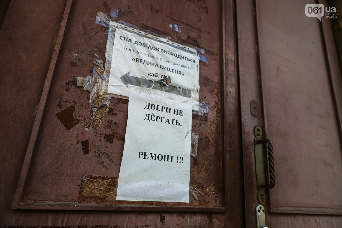 Памятники Старого Александровска: как сейчас выглядит здание первой в городе электростанции, - ФОТО, фото-28