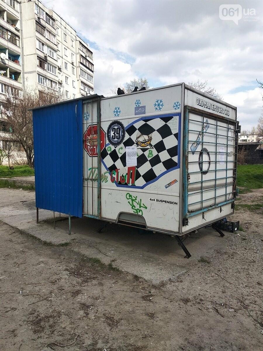 o1f67b24ne1g115ig1d657fp1ejt42 60a7abb6e19df - В Днепровском районе демонтировали самовольно установленные МАФ, торговые прицепы и гараж