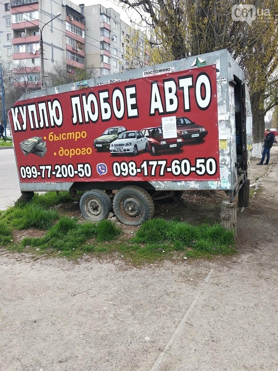 o1f67b3ffa2gvs7ihg8lfh6g67 60a7abb5ea4e5 - В Днепровском районе демонтировали самовольно установленные МАФ, торговые прицепы и гараж
