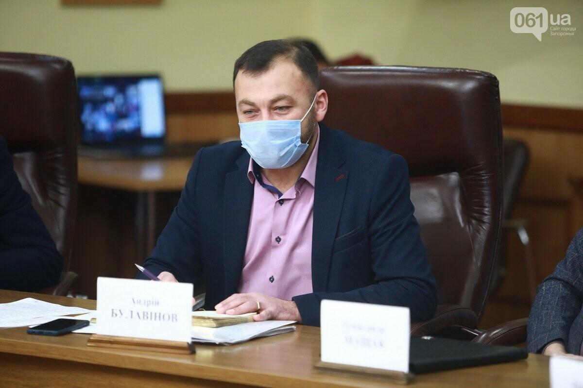 picture 60aba55d6e842 - В Запорожской ОГА назначили директора департамента гражданской защиты