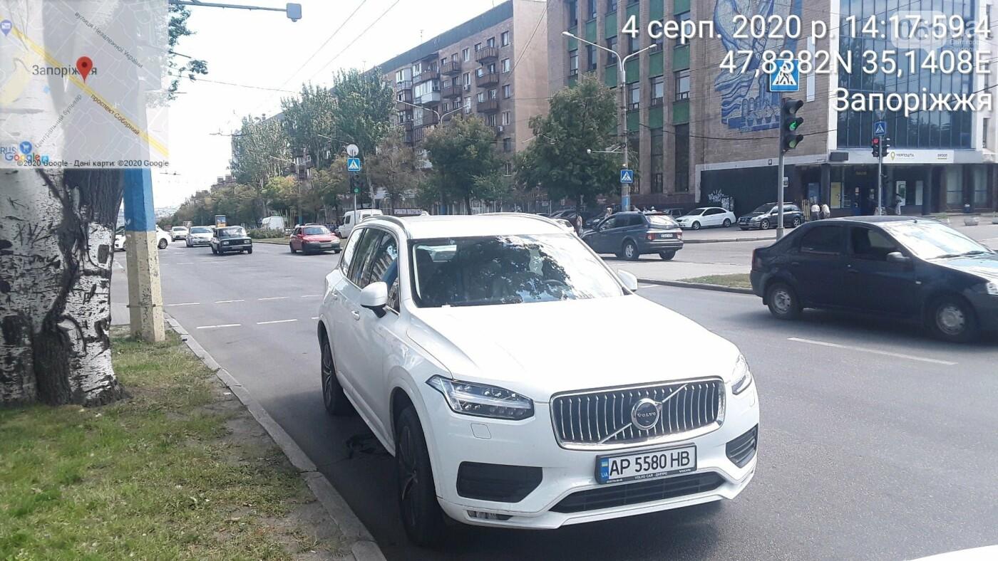 1951773393083573407473315127658948727084738n 60ba0d611879b - В Запорожье владелеца Volvo за год семь раз оштрафовали за нарушение парковки