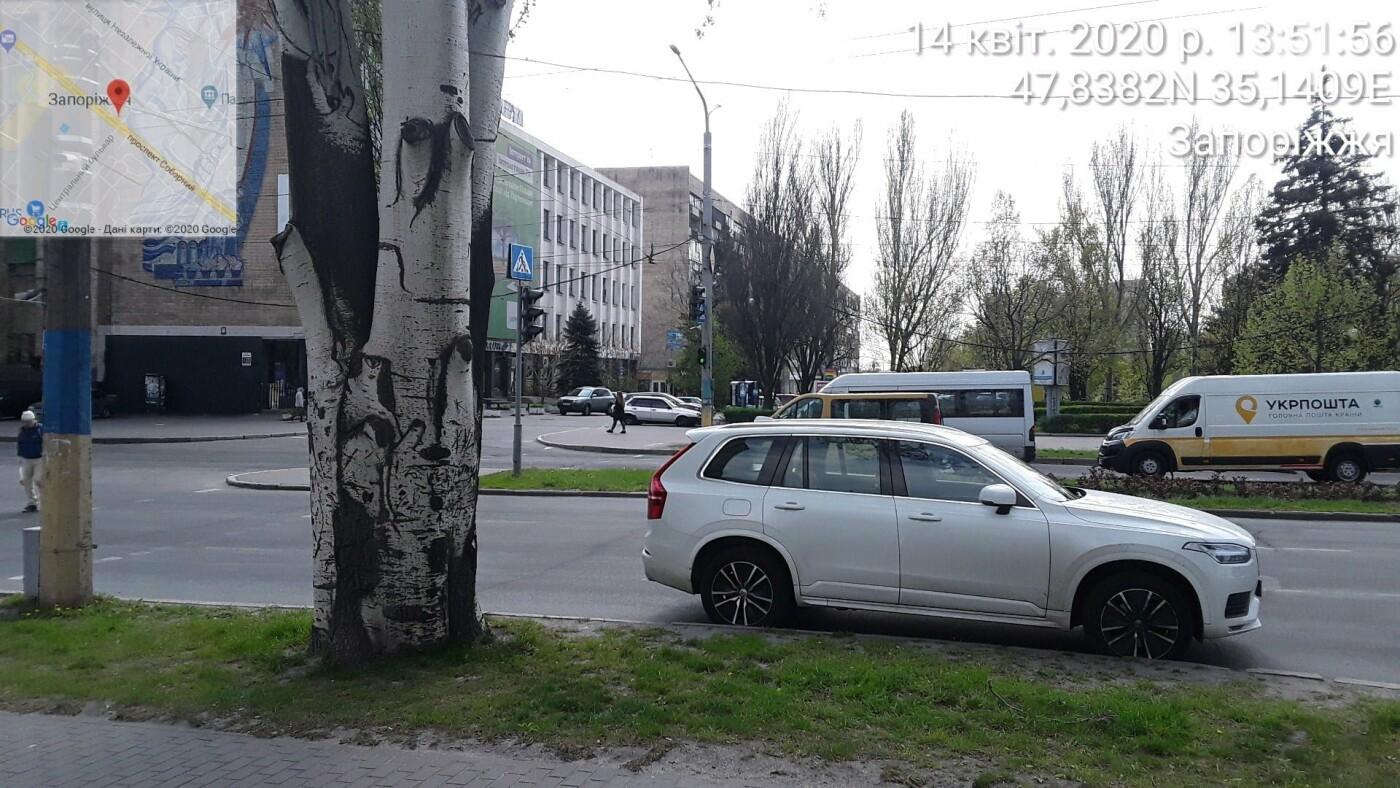 1954708903083573107473345699516256664881919n 60ba0d628b4ce - В Запорожье владелеца Volvo за год семь раз оштрафовали за нарушение парковки