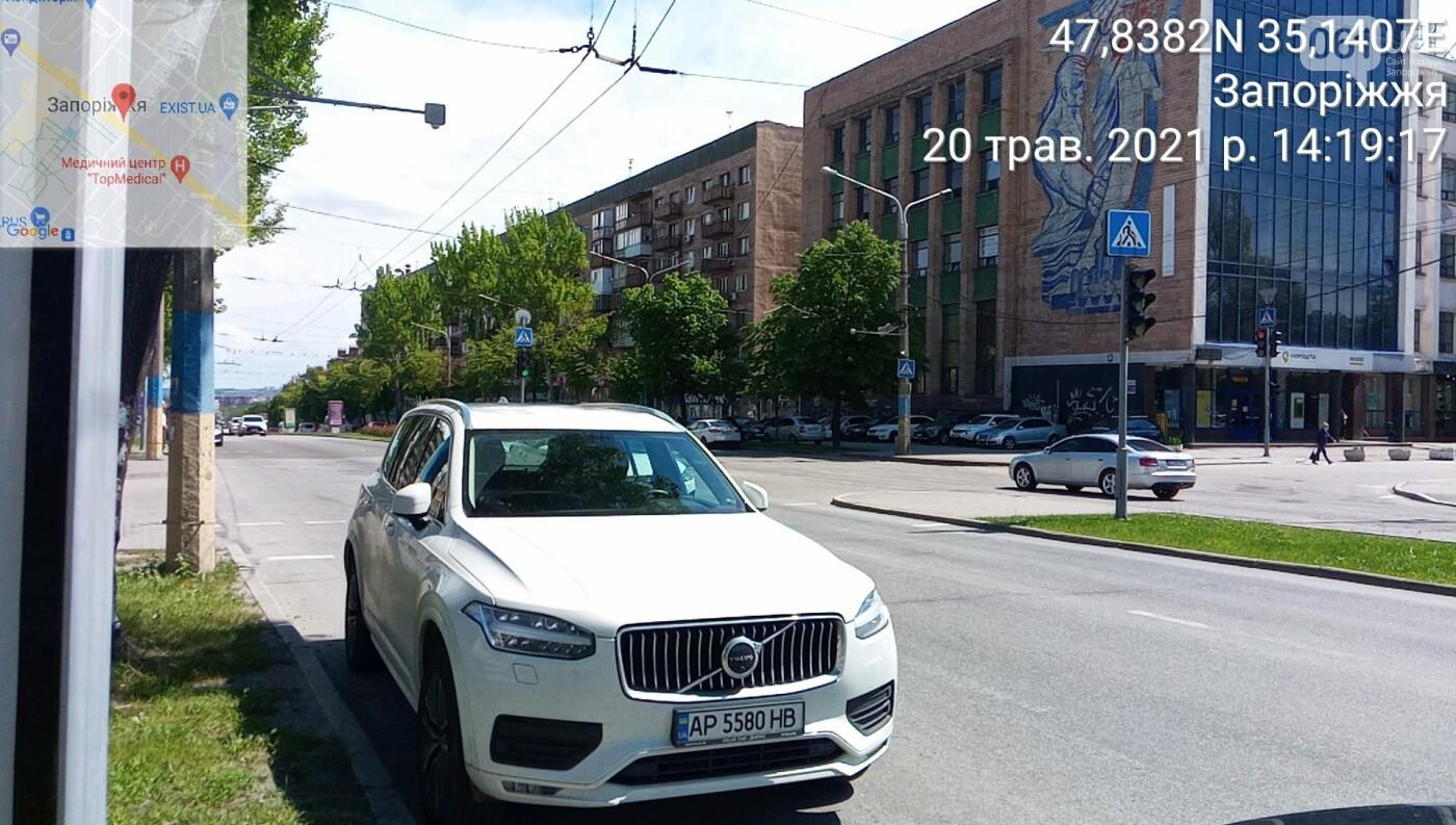 1959506813083574940806491571462283944219187n 60ba0d5c40c66 - В Запорожье владелеца Volvo за год семь раз оштрафовали за нарушение парковки