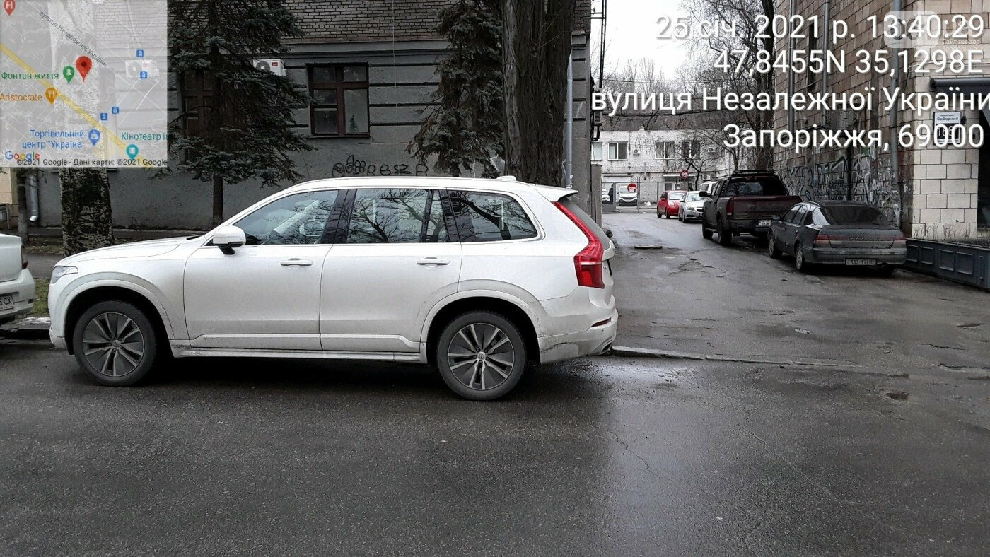 1969420523083573807473276015852959573629450n 60ba0d604235b - В Запорожье владелеца Volvo за год семь раз оштрафовали за нарушение парковки