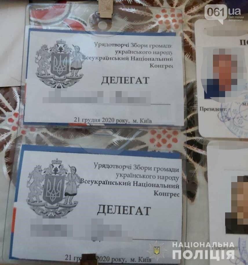 """samoupr1 60c32e9a1424c - В Гуляйполе пытались создать самопровозглашенный горсовет: СБУ и полиция провела обыски у """"мэра"""" и """"депутатов"""""""