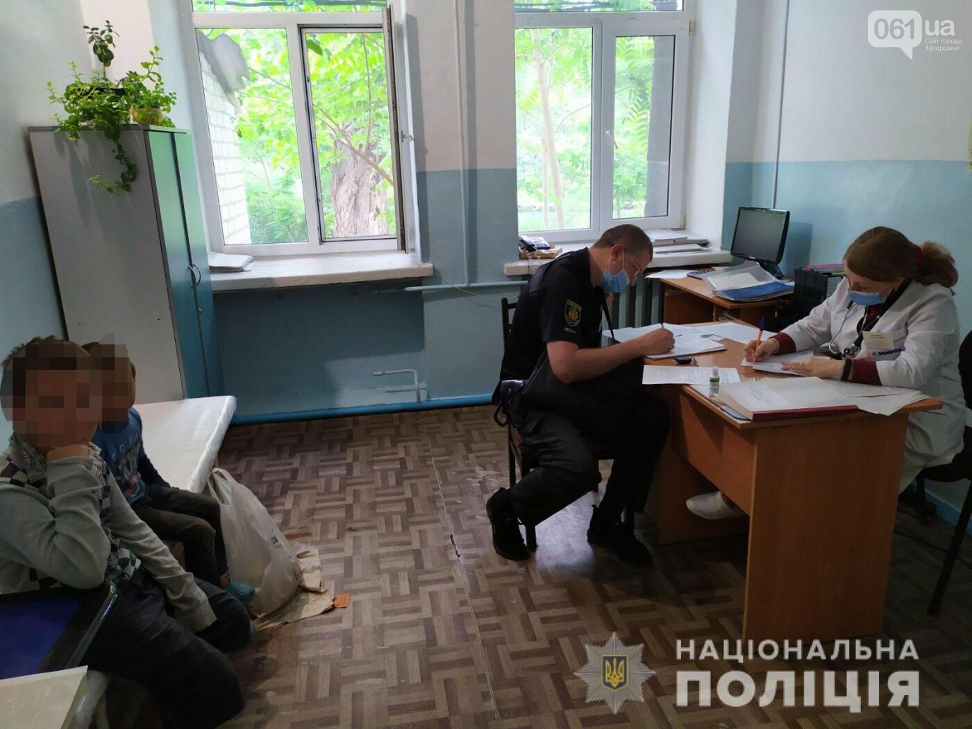 ditu1 60c369713bd1b - В Запорожской области потерялись двое детей, уйдя в магазин за продуктами