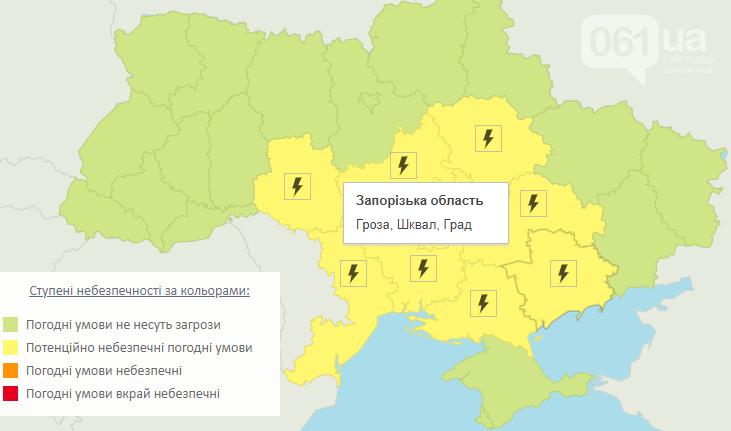 screenshot28 60c6293719eb4 - Запорожцев ожидает еще одна дождливая неделя, - погода в Запорожье с 14 по 18 июня