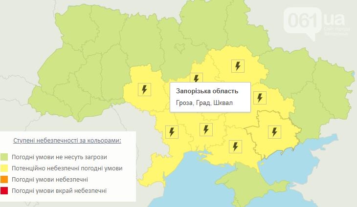 screenshot104 60c8c284d5b3f - Погода в Запорожье не планирует меняться: период дождей и шквальных ветров продлится
