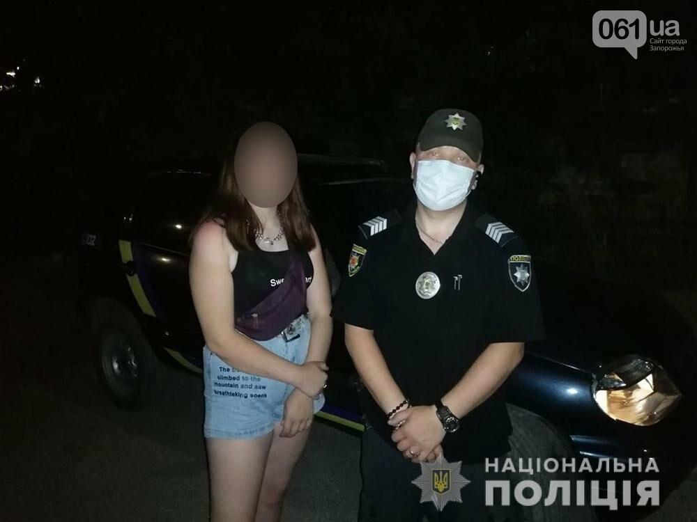 ditu 60d497a98230e - В Бердянске подросток сбежал из детского лагеря, чтобы не возвращаться домой из курорта