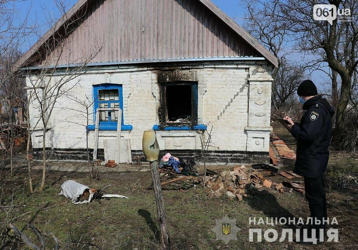 img285760633010c80ba 60d5ba137f69a - Обвиняемого в поджоге дома, магазина и попытке убийства двух человек в Запорожской области признали неподсудным