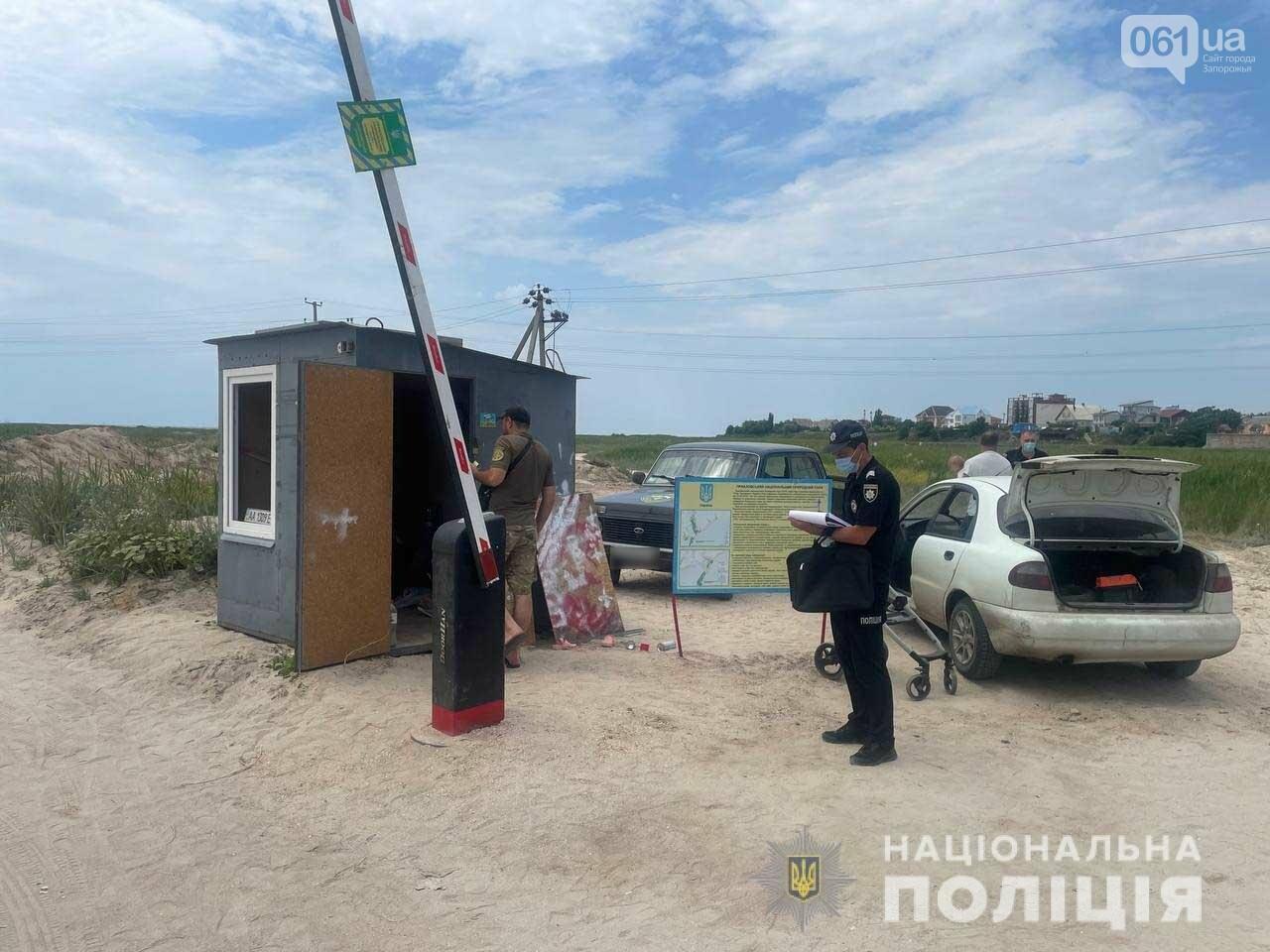 1 60d893beefba5 - Запорожская полиция демонтировала незаконный шлагбаум на острове Бирючий, - ФОТО