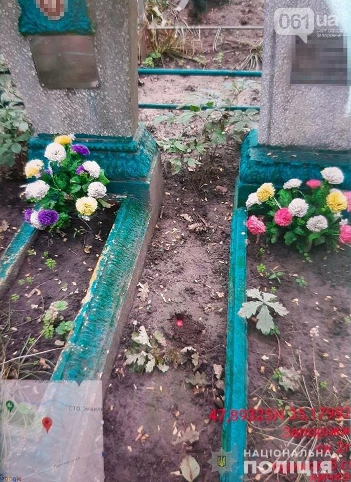 zbyt12 60d866fb276a8 - В Запорожье 30-летний мужчина делал закладки с метадоном на кладбище