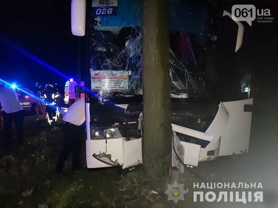 7 60d9a5cb8006b - Автобус, следовавший из Польши в Запорожье, попал в ДТП в Умани, - ФОТО