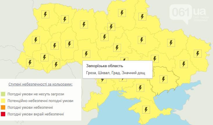 screenshot27 60e1ee48342f5 - Погода в Запорожье не спешит радовать жителей: на неделе вновь обещают дожди