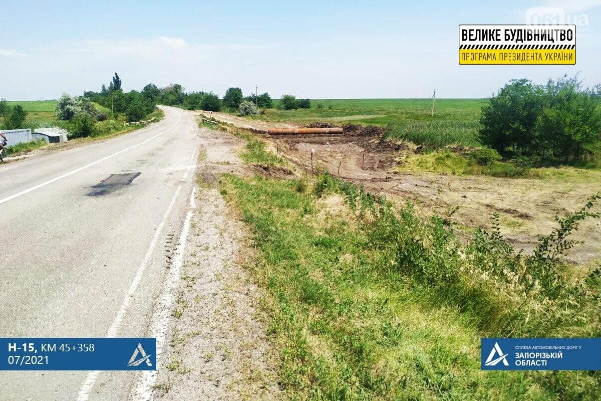 21169044641344534999951741847099417213733068n 60e2da2acfa9a - На дороге Запорожье-Донецк из-за ремонта моста автотранспорт пустят в объезд