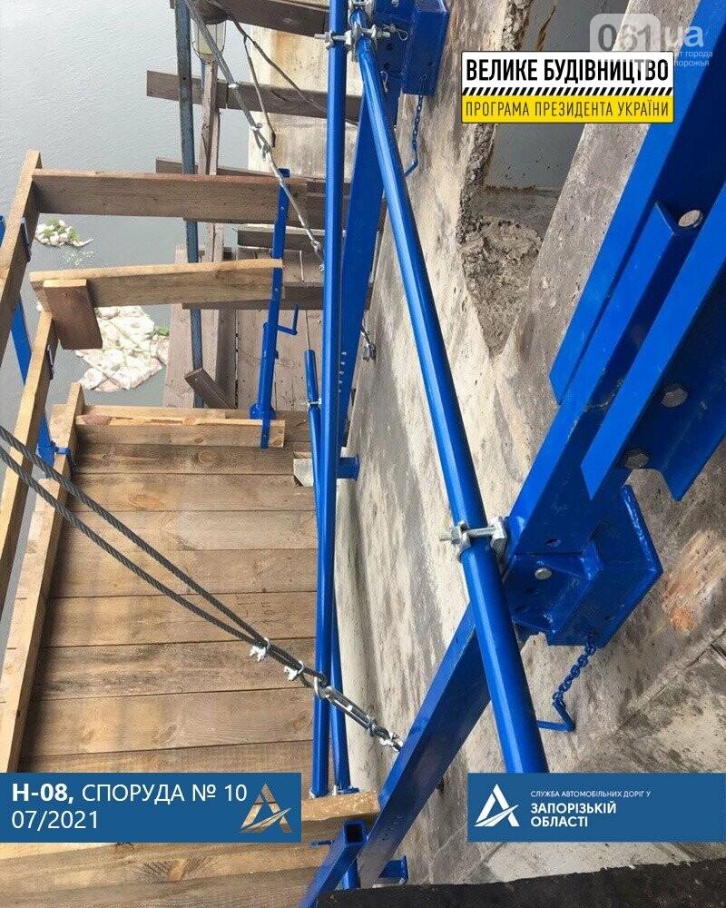 21035195441427321258339786866392329709085631n 60e6c0c6b0255 - В Запорожье монтируют новую опалубку для завершения бетонирования пилонов вантового моста