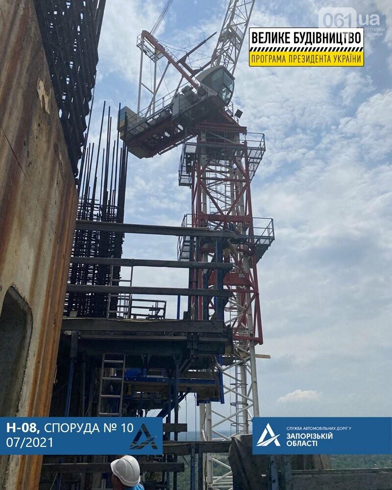 21503560141427320825006497980047959223634835n 60e6c0c92feee - В Запорожье монтируют новую опалубку для завершения бетонирования пилонов вантового моста