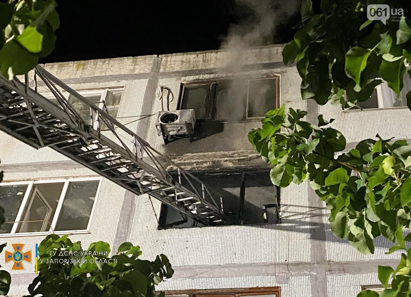 img6186result 60ec25a2b23a4 - В Энергодаре эвакуировали жильцов многоэтажки из-за пожара, - ФОТО
