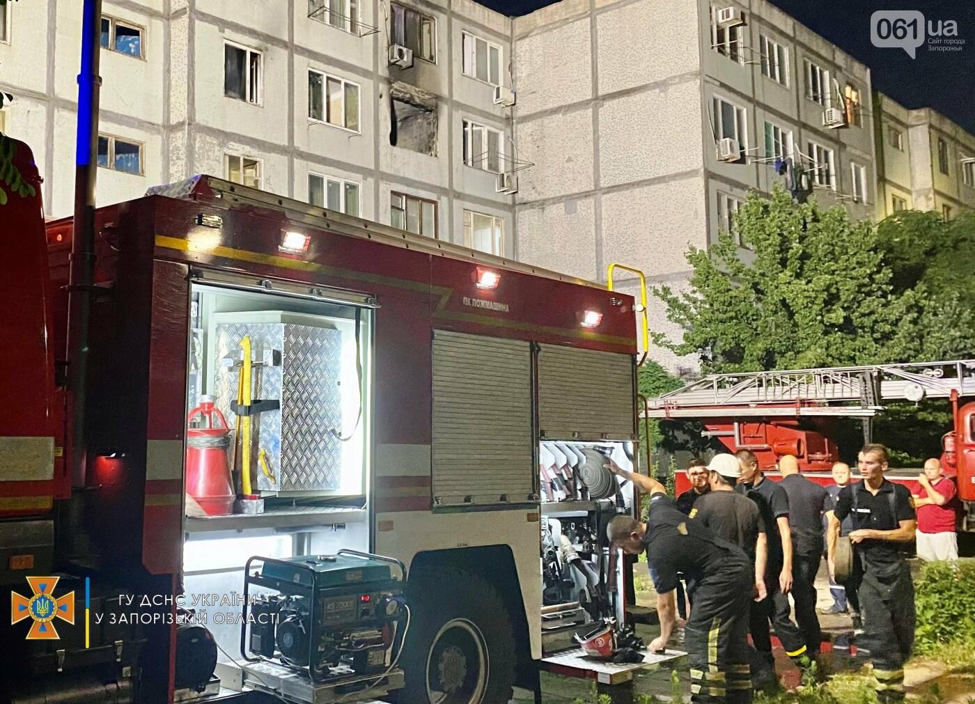 img6204result 60ec25a697213 - В Энергодаре эвакуировали жильцов многоэтажки из-за пожара, - ФОТО