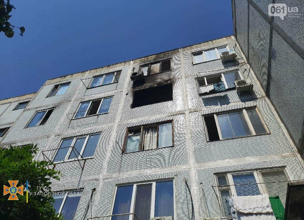 photo2021 07 1212 17 02result 60ec25a77e0ba - В Энергодаре эвакуировали жильцов многоэтажки из-за пожара, - ФОТО