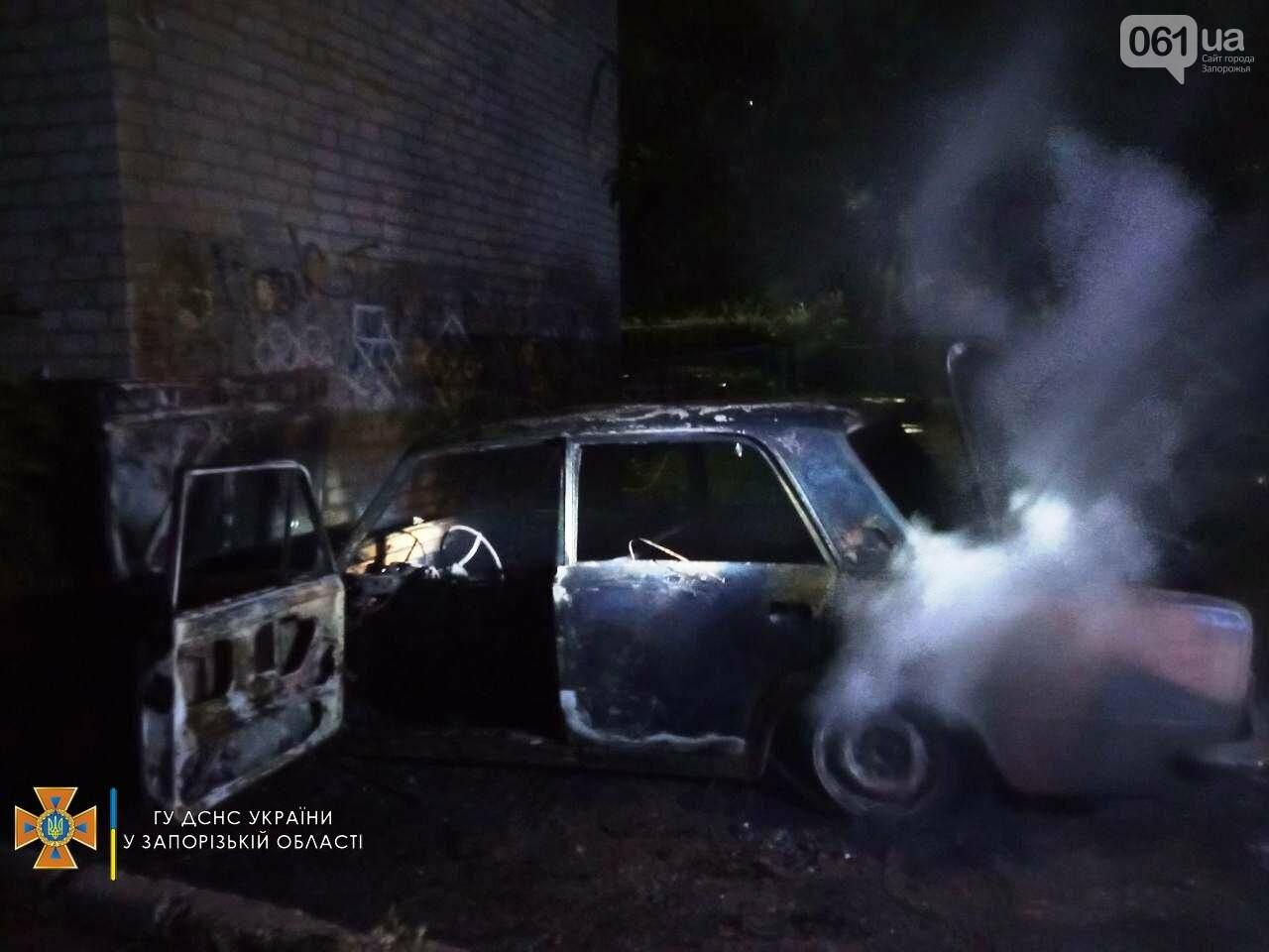 В Бердянске ночью сгорел автомобиль, фото-1
