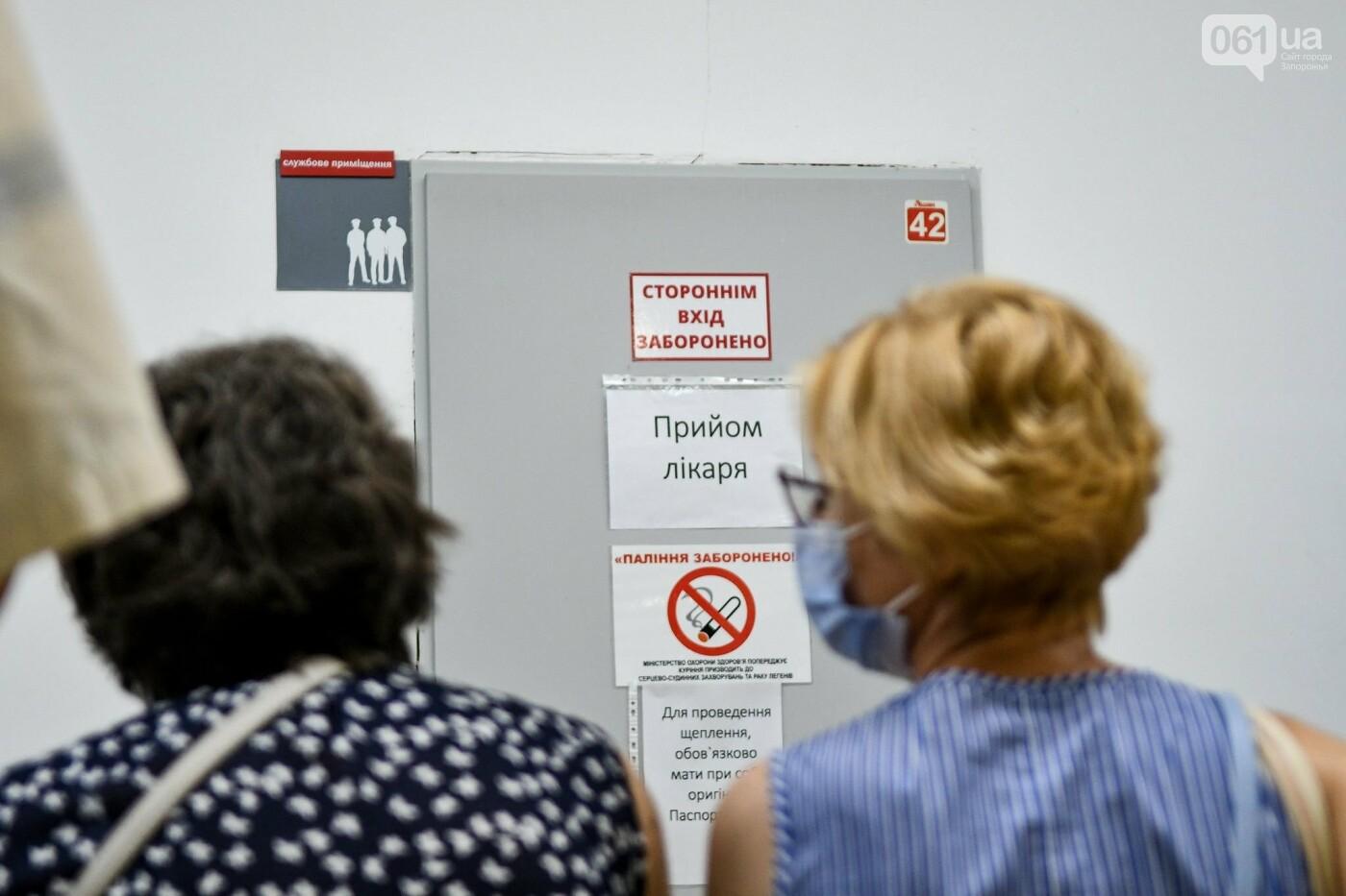 """В Запорожье в """"CITY MALL"""" открылся центр вакцинации: прививают Pfizer, сотни людей стоят в очереди, - ФОТОРЕПОРТАЖ , фото-11"""