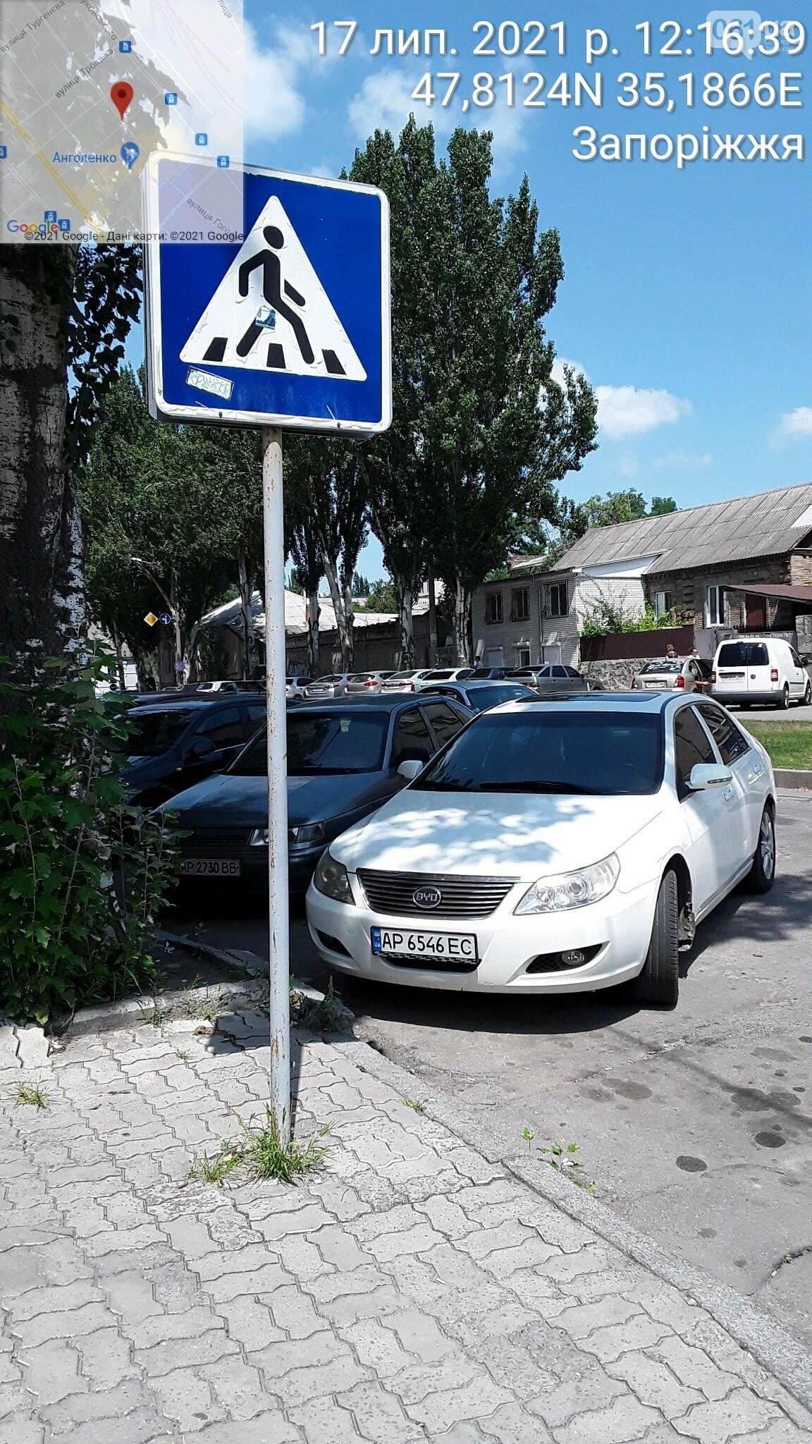 В Запорожье инспекторы по парковке на выходных вынесли 80 штрафов водителям , фото-3